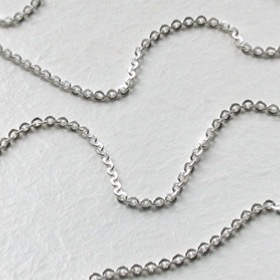 Sterling Silver Diamond Cut Trace Chain - 2.2mm